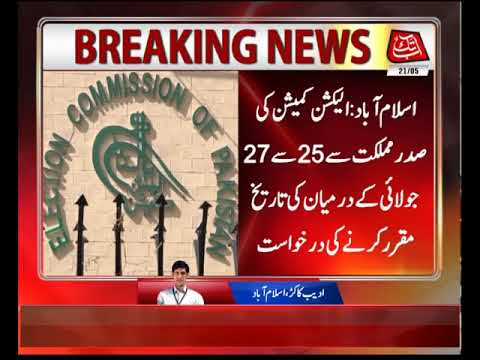 ECP Proposes Dates For General Elections 2018