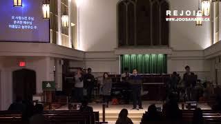 [Rejoice찬양팀] 빛되신주,내가주인삼은,하나님의은혜,주님한분만으로 외