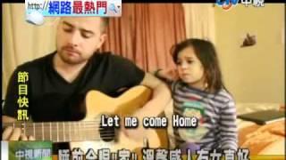 中視【新聞六一下1000112】父女吉他合唱 天籟破2百萬點閱