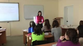 Теория и практика воспитательной работы в средней профессиональной школе Фаррахова открытый урок