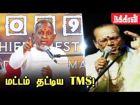 மறக்க முடியாத 'அந்த' சம்பவம்! இளையராஜா வேதனை - Ilaiyaraja Interesting Speech | Queen Mary's