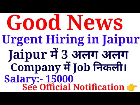 jobs-in-jaipur-|-urgent-hiring-in-3-different-companies-|-special-private-job-all-over-india