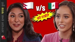 Mexico VS Nepal : Miss World 2019 Head To Head Challenge & Beauty With A Purpose comparison
