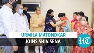 Watch: Actor & former Congress leader Urmila Matondkar joins Shiv Sena