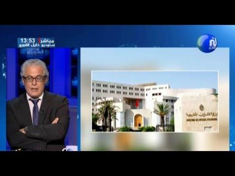 هات شعندك : اليوم وزارة الخارجية تعتمد خدمة الموعد الالكتروني بمصلحة المصادقة -قناة نسمة