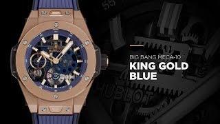 Hublot - big bang meca10 blue collection