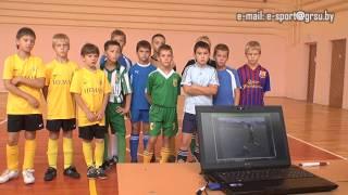 Урок футбола с применением ИКТ