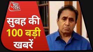 Hindi News Live: देश-दुनिया की सुबह की 100 बड़ी खबरें I Nonstop 100 I Top 100 I Mar 22, 2021