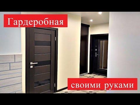 простые гардеробная комната