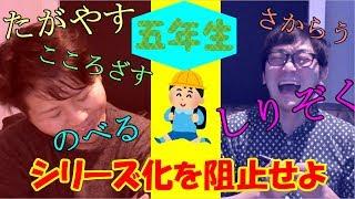 あべp漢字検定(第1弾)↓↓ https://youtu.be/7BeP3URuN9w 目指せ!仙台...