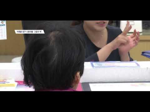 [SENTV] 가장 싸다는 저축은행 창구 신용대출   '그림의 떡'