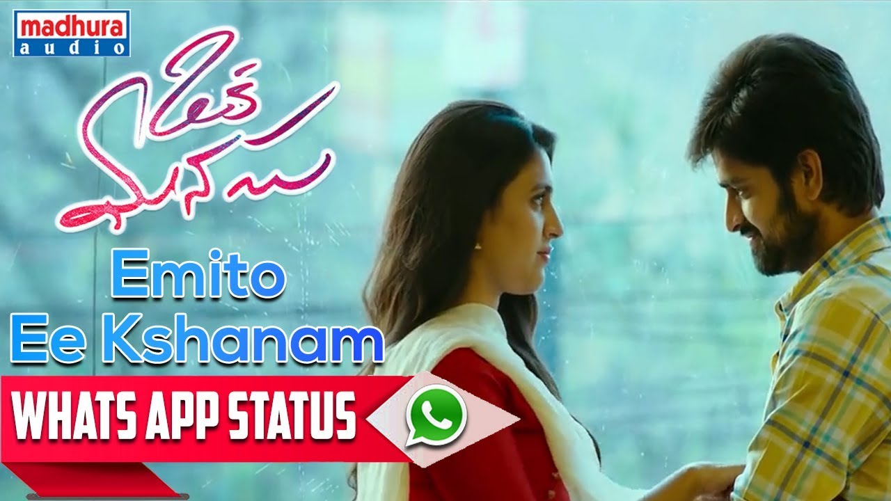 Best WhatsApp Status Emito Ee Kshanam Video Song | Madhura Audio