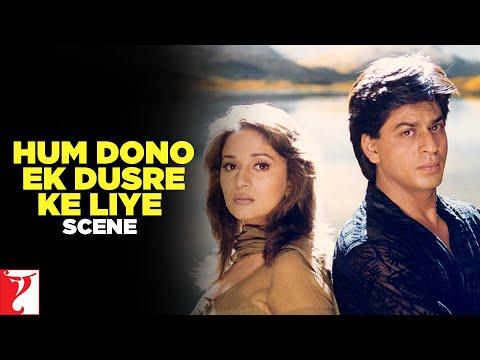 Scene:Hum Dono Ek Dusre Ke Liye | Dil To Pagal Hai | Shah Rukh Khan | Madhuri Dixit