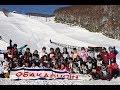 樟蔭中学校高等学校第108-109回スキー学舎 の動画、YouTube動画。