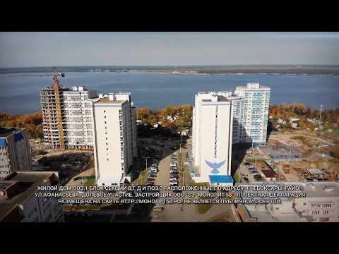 Волга-Сити. Реклама на ТВ. Октябрь 2019