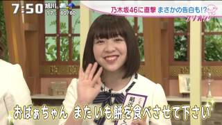 松村沙友理 樋口日奈 渡辺みり愛 最新アルバム発売.