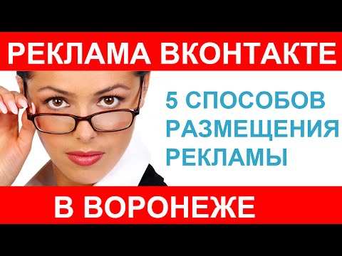 Бесплатные объявления от частных лиц и магазинов в Санкт