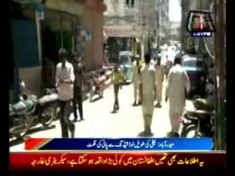 Load shedding increases from 12 to 15 hours in Hyderabad