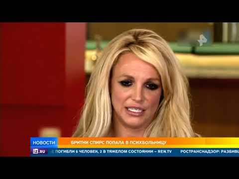Стало известно, почему Бритни Спирс попала в психбольницу