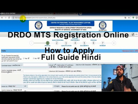 How To Apply Online DRDO Job 2020 , DRDO MTS 1817 Online Registration , Drdo Application Form