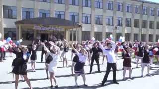 танец выпускников 2013 вальс+флешмоб