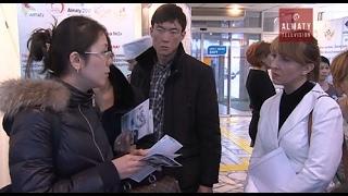 В Алматы прошла ярмарка вакансий для медицинских работников (03. 02.17)