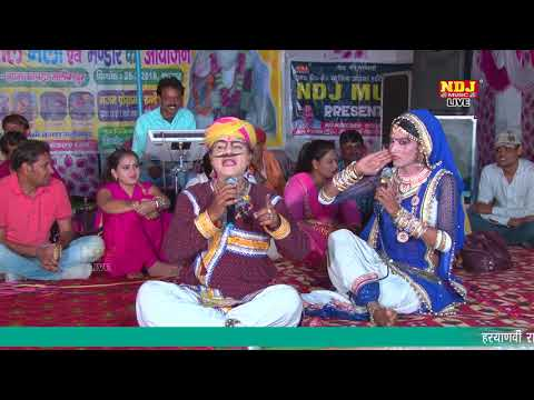 Latest Rajasthani Comedy Video 2018 | Chhapda Salimpur Ragni Competition | NDJ Music
