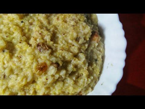Sweet Pongal Recipe| How to make sweet pongal