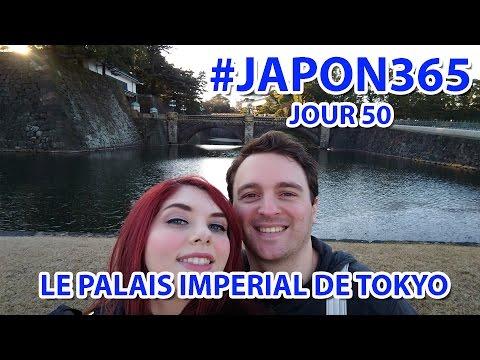 Le palais impérial de Tokyo (vlog Japon #50)