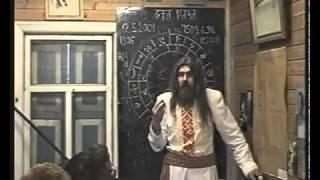 Тайные Знания Волхвов: Курс 1 Наследие Предков. ВЕДЫ (урок 10  Сантии Веды Перуна)