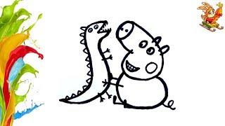 Раскраска для детей  ГЕРОИ МУЛЬТИКА СВИНКА ПЕППА. Coloring and drawing PEPPA PIG. Учим цвета./