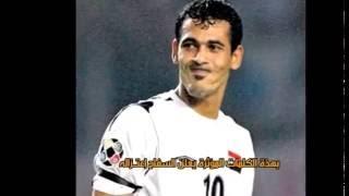 اعتزال كابتن المنتخب العراقي( يونس محمود) 2016