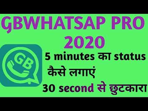 How to upload 5 minut status in GB WhatsApp pro 2020,. 30 ...