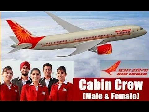 Air India Limited Recruitment 2017 | Govt job | Sarkari naukri