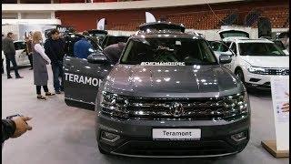 Volkswagen Teramont.  Мир автомобиля 2018