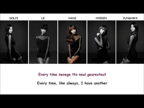 Every Night EXID Lyrics [ENG+ROM]