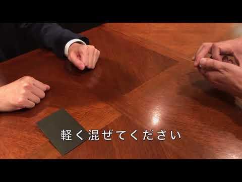 【天天魔法】【S1145】正宗原廠~天洋2020~超級預言紙牌魔術~Super Prediction Card