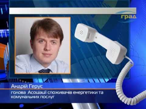 Телерадиокомпания «ГРАД»: Ринат Ахметов приобрел 68% акций «Одессаоблэнерго»