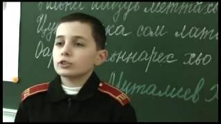 Урок литературы в 5-ом классе (1 курс)