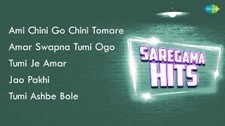 Ami Chini Go Chini  | Amar Swapna Tumi | Tumi Je Amar | Jao Pakhi | Tumi Ashbe Bole | Ei Path Jodi