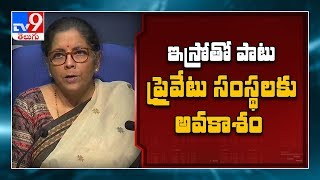 Private sector to be given access space sector: Govt - TV9