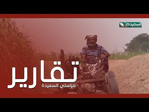 شامي الشامي مبدع مجهول في مديرية المراوعة بالحديدة