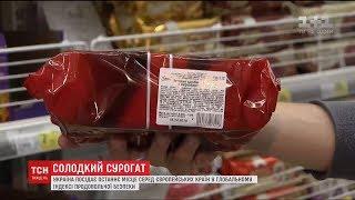 Українські виробники масово годують споживачів солодкою хімічною отрутою