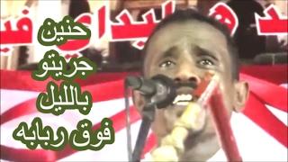 محمد النصري - ضل السحابة