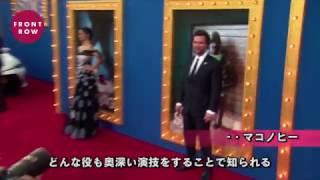 海外セレブのことなら-フロントロウ-】 http://front-row.jp 映画『ダラ...
