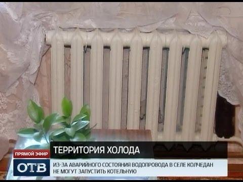 сайт знакомств Покровск