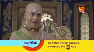 Tenali Rama - तेनाली रामा - Ep 640 - Coming Up Next