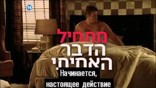 Сериал Касл на канале yes Action!