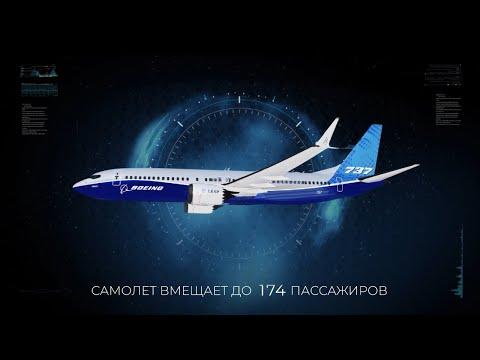 Belavia ожидает поставку нового Boeing 737-8