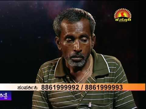 Dr. MANJUNATHA SHASTRY KASTURI TV ZEE KANNADA JANMA JANMANTHARA ATMA SANJEEVINI Epi 147   17 05 16